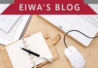 EIWA's Blog